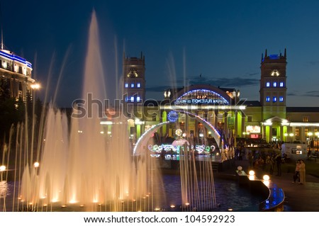 KHARKOV, UKRAINE - JUNE 6: Terminal South Station on June 6, 2012 in Kharkov, Ukraine. Kharkov and 7 other venues in Ukraine and Poland will host UEFA EURO Championship in 2012 - stock photo