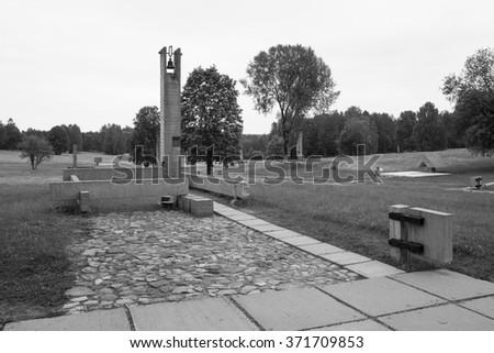 KHATYN, BELARUS - JUNE 19, 2014: Memorial complex in Khatyn. - stock photo