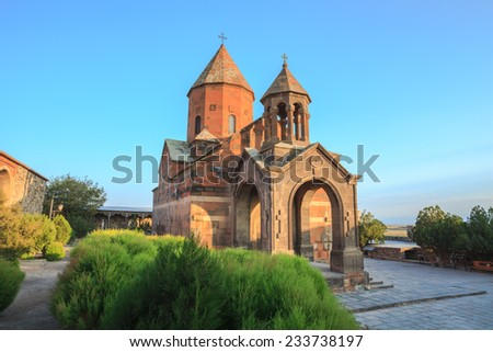 Khor Virap, an ancient Monastery located in the Ararat valley in Armenia - stock photo