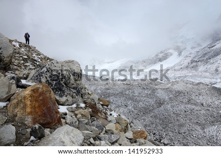 Khumbu icefall - hiking to South Everest Base Camp in Himalayas,popular trekking routes in Nepal - stock photo