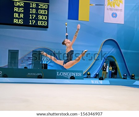 KIEV - AUG 30: 32nd Rhythmic Gymnastics World Championships on August 30, 2013 in Kiev, Ukraine. 56 different nations representing all continents in the tournament.  - stock photo