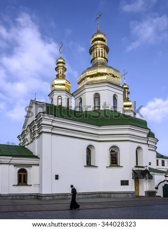 Kiev, Christian church, Pechersk Lavra Monastery, Ukraine. - stock photo