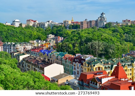 Kiev city. Old town, Vozdvizhenska and Honcharna street. Capital of Ukraine - Kyiv. - stock photo