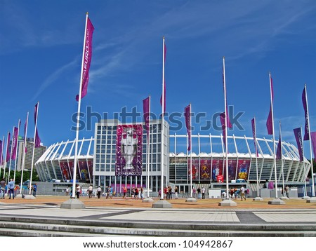 KIEV-JUNE 11:Renewed Olympic Sport Stadium before match Ukraine-Sweden on June 11, 2012 in Kiev,UKRAINE.National Sport complex Olimpiysky selected as place for final EURO 2012 football championship. - stock photo