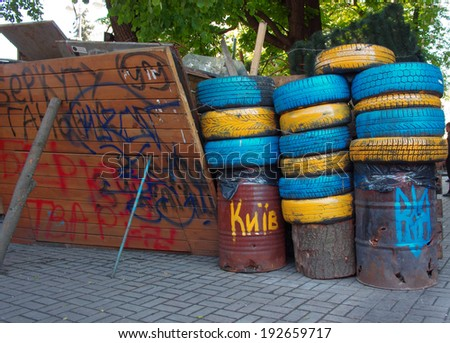 KIEV (KYIV), UKRAINE - MAY 11, 2014: Kiev downtown,  Maydan Nezalejnosti, Ukraine. - stock photo