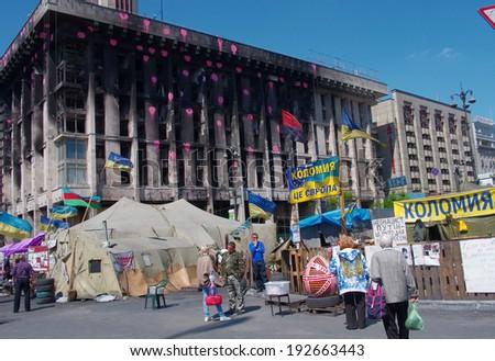 KIEV (KYIV), UKRAINE - MAY 11, 2014: Kiev downtown, on Maydan Nezalejnosti, Ukraine. - stock photo