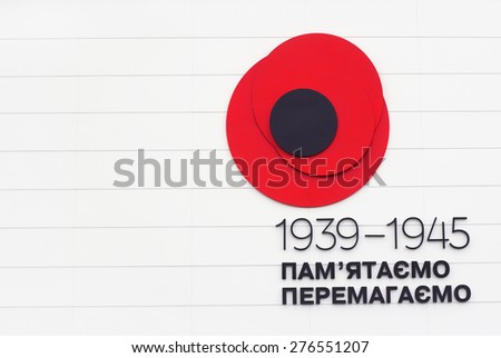 KIEV - MAY 9: A sign of a poppy flower and text saying 'remember, be victorious' on Victory day. May 9, 2015 in Kiev, Ukraine - stock photo