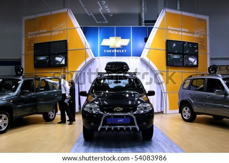 "KIEV - MAY 27: Annual automotive-show ""SIA 2010"". May 27, 2010 in Kiev, Ukraine. Chevrolet - stock photo"