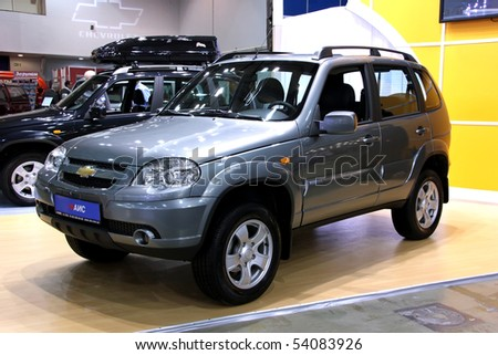 "KIEV - MAY 27: Annual automotive-show ""SIA 2010"". May 27, 2010 in Kiev, Ukraine. Chevrolet Niva - stock photo"