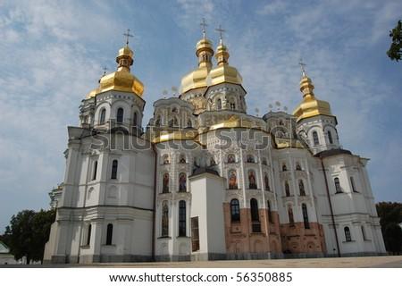 Kiev-Pechersk Lavra monastery in Kiev. Ukraine  - stock photo