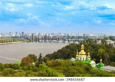 Kiev Pechersk Lavra. Orthodox Christian monastery.Kiev.Ukraine. - stock photo