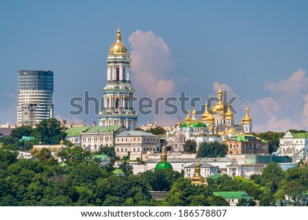 Kiev Pechersk Lavra Orthodox Monastery. Ukraine - stock photo