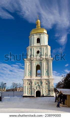Kiev Sofia monastery belfry gate panorama view winter sunny snow day blue sky - stock photo