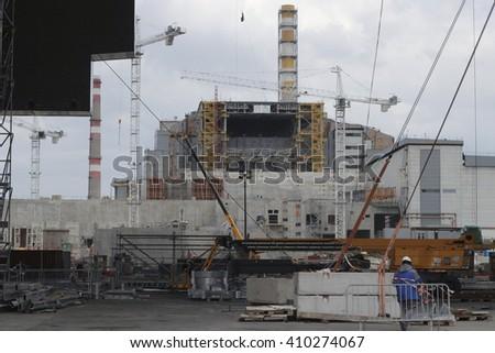 KIEV, UKRAINE - April 22, 2016: Chernobyl Disaster On Its 30th Anniversary.  Chernobyl nuclear power plant. Chernobyl arch.  Chernobyl reactor 4. Chernobyl sarcophagus. Chernobyl object Shelter - stock photo