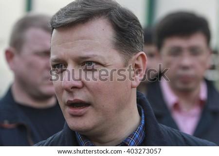 KIEV, UKRAINE - April 8, 2016: Oleg Valerievich Lyashko is a Ukrainian politician who is a member of Verkhovna Rada and leader of the Radical Party - stock photo