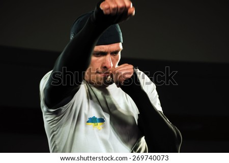 KIEV, UKRAINE - April 15, 2015: Opened training Aleksandr Usyk before the fight with Russian Andrei Knyazev. Champion for the WBO heavyweight Alexander Usyk (6 wins, 6 - KO)  - stock photo