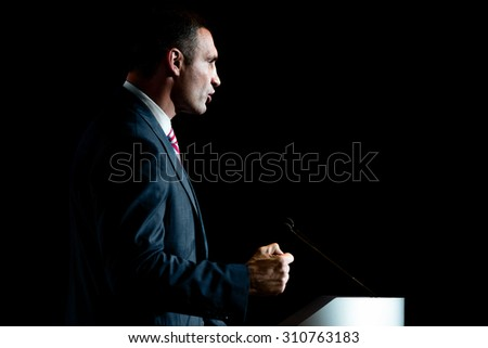 "KIEV, UKRAINE - Aug 28, 2015: The party leader ""UDAR"", the mayor of Kiev Vitali Klitschko speaks at an extraordinary congress of the political party ""Block Poroshenko ""Solidarity"" in Kiev - stock photo"