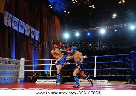 KIEV, UKRAINE - DECEMBER, 16, 2015: Ukrainian Combat Games III - nationwide Combat Games - fight of Ukrainian kickboxers for the Champion title - stock photo