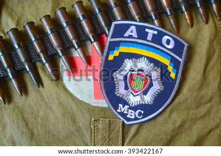 Kiev,Ukraine.FEB 20 ILLUSTRATIVE EDITORIAL.Chevron of Ukrainian Army.At February 20,2016 in Kiev, Ukraine - stock photo