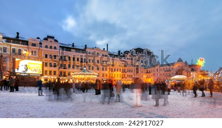 Kiev, Ukraine - January 10, 2015: main Kiev's New Year tree and  Christmas fair  on Sophia Square - stock photo