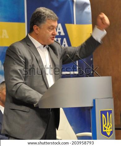 KIEV, UKRAINE - 09 JULY 2014: The President of Ukraine Petro Poroshenko meets with non-government organisations, intellectual and business elites of country on July 09, 2014 in Kiev, Ukraine - stock photo