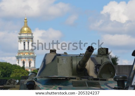 KIEV, UKRAINE - JULY 13, 2014. Weapon of the Civil War in Ukraine. July 13, 2014 Kiev, Ukraine  - stock photo