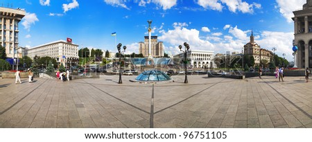 KIEV, UKRAINE - JUNE 9: Panorama of the Independence Square on June 9, 2009 in Kyiv, Ukraine. Independence Square (Maidan Nezalezhnosti) is the site of Orange Revolution in 2004. - stock photo
