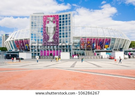 KIEV, UKRAINE-JUNE 16:Renewed Olympic Sport Stadium in June 16, Kiev, Ukraine. National Sport complex Olimpiysky selected as place for final EURO 2012 football championship. - stock photo