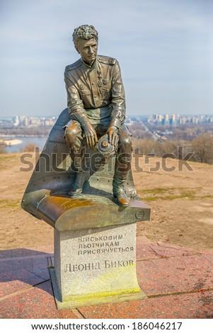 KIEV, UKRAINE - MARCH 24, 2014: Monument of Leonid Bykov. He was a Soviet-Ukrainian actor, film director, and script writer - stock photo