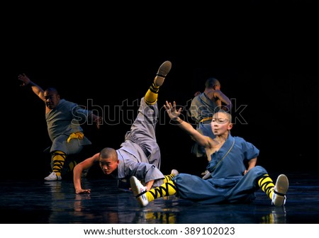 KIEV, UKRAINE - March 1, 2016: Shaolin martial arts school  - stock photo