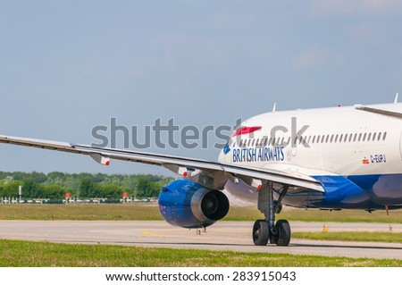 KIEV, UKRAINE - MAY 20, 2015: British Airways Airbus A319-131 taxiing to take-off from KBP. British airways is one of the leading flying companies. - stock photo