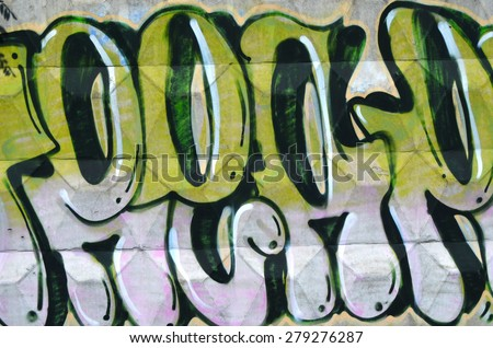 KIEV, UKRAINE - MAY 2, 2015: Colored background.Graffiti on a wall.May 2, 2015 Kiev, Ukraine  - stock photo