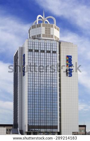 KIEV, UKRAINE - 18 May: The Park Inn hotel in the center of Kiev on May 18, 2015 in Kiev, Ukraine  - stock photo