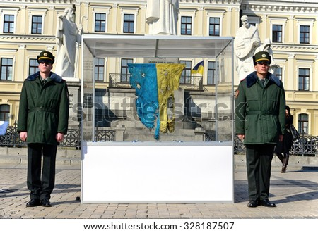 Kiev, Ukraine,  Michael's Square, October 16, 2015. The exhibition of military equipment, on the Day of Defender of Ukraine. Ukrainian flag from the field of combat operations - stock photo