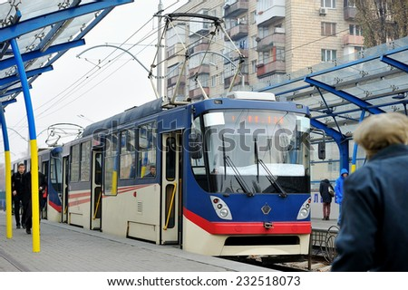 Kiev, Ukraine - November 23. Modern tram November 23, 2014 in Kiev, Ukraine. The first tram appeared in Kiev in 1892. It was the first tram in the Russian Empire. - stock photo