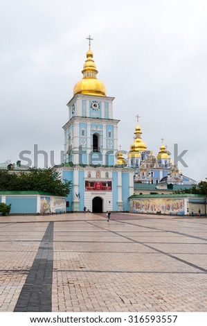 KIEV, UKRAINE - SEPTEMBER 14, 2015: St. Michael's Golden-Domed Monastery - famous church in Kyiv, Ukraine. - stock photo