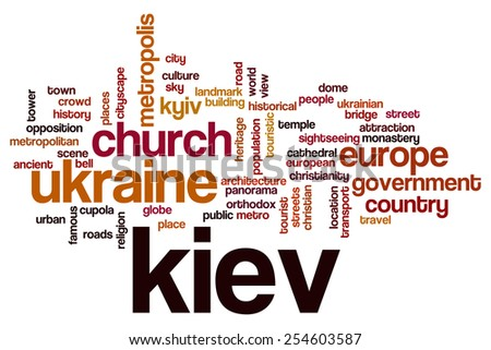 Kiev word cloud concept - stock photo