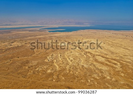 Kind from an ancient fortress of Massada, Dead Sea - stock photo