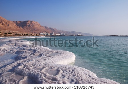 Kind from outside the seas on coast and hotels - stock photo