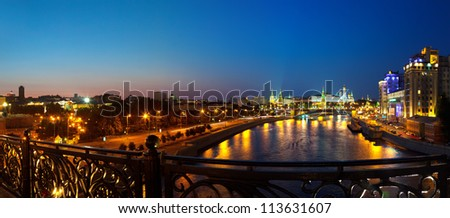 Kind to the Moscow Kremlin  and   Moskva River in night. Russia - stock photo