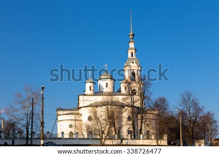 Kineshma, Russia - November 19, 2014: Assumption Cathedral and Belfry in sunny day. Kineshma. Russia - stock photo