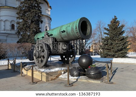 King-cannon (Tsar-pushka) in Kremlin. Moscow. Russia - stock photo
