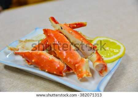 King Crab legs / King Crab Dish - stock photo