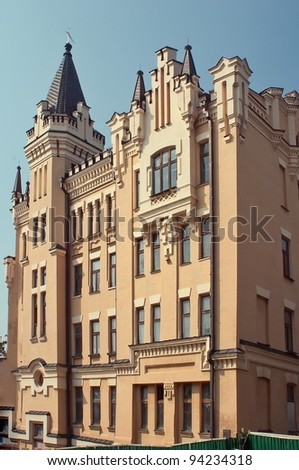 King Richard's castle in Kiev, Ukraine - stock photo