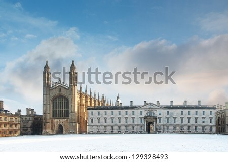 KIng's College Chapel in Cambridge and Gibbs' Building seen from the river Cam. Erected in 1532-36, the chapel is one of the finest examples of late Gothic English architecture. - stock photo
