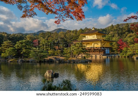 Kinkaku-ji buddhist temple Golden pavilion, Kyoto, Japan - stock photo
