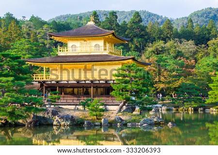 Kinkaku-ji, the Golden Pavilion, a Zen Buddhist temple in Kyoto, Japan - stock photo