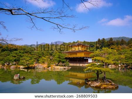 Kinkakuji Golden Pavilion, Kyoto, Japan (Zen temple) - stock photo