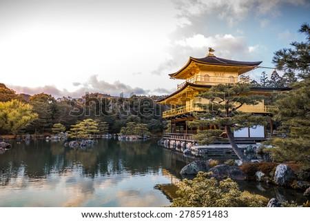 kinkakuji japan - stock photo