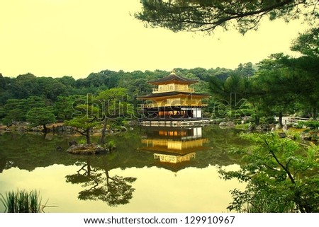 kinkakuji temple - stock photo